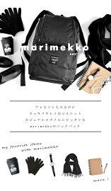 【jg】マリメッコリュックbuddyブラックバックパック【Marimekko】レディース/メンズ男女兼用リュックサックユニセックス【送料無料】【返品・交換不可】
