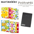  marimekko     ) A6 12  fsp2124jg