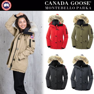 Canada Goose hats sale 2016 - junglejungle | Rakuten Global Market: Down jacket genuine Coyote ...