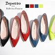【送料無料】 レペット repetto バレエシューズ ポインテッドトゥ パテント カーフレザー カーフスキン Brigitte Ballerina 靴 フラットパンプス フランス製 即日発送