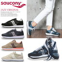 Scny-shoes1-01a