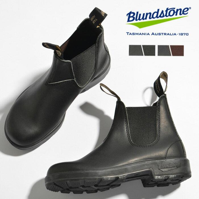 【送料無料】 Blundstone ブランドストーン サイドゴアブーツ レディース 500 510 レインブーツ ワークブーツ  ショート THE ORIGINAL アウトドアにもタウンユースにも 晴れでも 雨 でも シーンを選らばず使える レザー ショートブーツ 革靴 レインシューズ