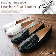 【送料無料】 FabioRusconi ファビオ ルスコーニ フラット ローファー レザー オペラシューズ Leather Flat Loafer