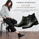 【jg】ファビオルスコーニ サイドゴア レディース レザー ブーツ ショートブーツ Fabio Rusconi ブラック《 VITELLINO 》正規輸入品 話題のイタリアブランド!待望の新作 ショート ブーツ♪ 革靴