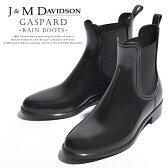 【送料無料】 J&Mデヴィッドソンサイドゴア レディース レインブーツ ショートブーツ J&M Davidson ブラック GASPARD 晴れでも履ける 話題のブランド 待望の新作 ショートブーツ レインシューズ