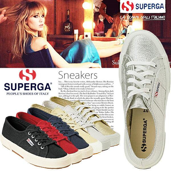 SUPERGA/经典款 2750运动鞋 银色特别款