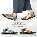 Suico-depa-01