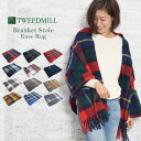 Tweed-rug-01a