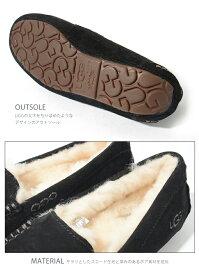 【送料無料】UGGアグ上質シープスキンスエードモカシンローファームートンシューズ新作AnsleySuedeMoccasinSlippers厚みのあるボアが暖かいムートンスリッポンセレブ愛用ブランド革靴
