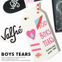 スマホケース Valfre case ヴァルフェー iphone7 iphone6 ケース 3D 牛乳パックiphone7 iPhone6/6s iPhone6+ Boys tears 3D IPHONE 7 6 CASEシリコン ジュース アイフォン ケース モバイル カバー即日発送