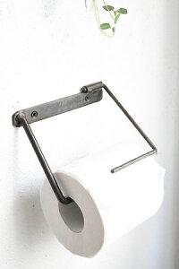 インダストリアル トイレットペーパー ホルダー シングル アイアン アンティーク