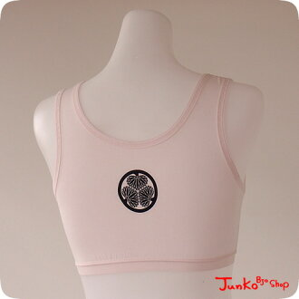 Crest with molded cup bra