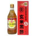ショッピング玄米 まるしげ 玄米黒酢 500ml