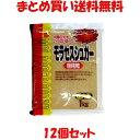 砂糖 さとうきび 健康フーズ モラセスシュガー 粗製糖 1kg×12個セットまとめ買い送料無料