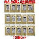 砂糖 粗糖 沖縄産 天糖太陽 500g×15個セットまとめ買い送料無料