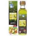 ショッピングオリーブオイル 日本製粉 アマニ油&オリーブ油 カナダ産プレミアムゴールデン種アマニ100% エキストラバージンオリーブオイル 186g