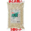 マルシマ 押麦 1kg×5個セット まとめ買い