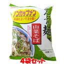 トーエー どんぶり麺 山菜そば 78g×4食セット