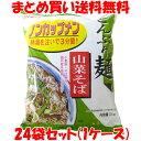 トーエー どんぶり麺 山菜そば 78g×24個(1ケース)まとめ買い送料無料