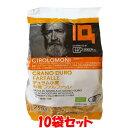 有機ファルファッレ デュラム小麦 ジロロモーニ 創健社 250g×10袋セット
