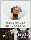 ニャーパンツ 【Break】 猫パンツ 可愛い イッテQ イモト ラトビア 即納可 ロフト ヴィレッ