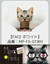 ニャーパンツ 猫パンツ 可愛い イッテQ イモト ラトビア 即納可 ロフト ヴィレッジ 見せパン