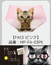 【メール便対応可...