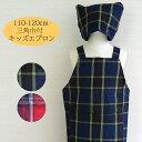 【メール便・宅配便可】Pea pod 三角巾付!タータンチェ...