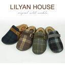 【メール便不可 】LiLYAN HOUSE(リリアンハウス)チェック柄中ボアガムソール サボ サンダル