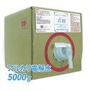 アルカリ電解水 喜麗(KIREI) 5000g 大容量 アルカリ電解水pH13.1