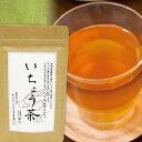 楽天順造選オンラインショップいちょう茶100%ティーバッグ 72g(3g×24包) 宮崎県産いちょう葉(銀杏・イチョウ)