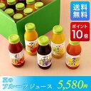 ポイント10倍【送料無料】夏のフルーツジュースセット 180ml×20本お中元 ...