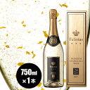 ゴージャス22カラット フェリスタス750ml 金箔入り スパークリングワイン 送料無料