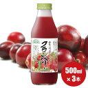 順造選 クランベリージュース 50%果汁50% クランベリー 500ml×3本入りセット 順造選 クランベリージュース ジュース マルカイ