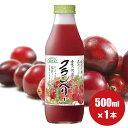 順造選 クランベリージュース 50%順造選 公式 クランベリー 果汁50% クランベリージュース 500ml×1本