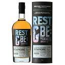 ボウモアレスト&ビー ボウモア25年 53.7度 700ml REST&BE シングルモルト スコッチウイスキー ウイスキー洋酒 酒 お酒 送料無料