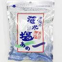 【ケース販売】入江製菓 海水塩あめ 80g 10袋...
