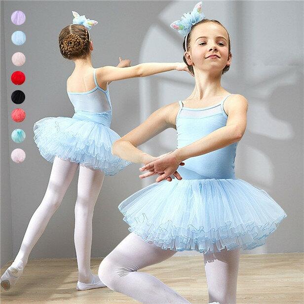 ラテンダンス衣装社交ダンスワンピースキッズダンス衣装バレエレオタード子供ラテンチュチュスカートダンス