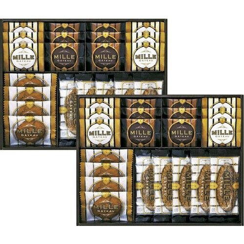 【香典返し 送料無料】ミル・ガトー スイーツアソート スイーツ ギフト 焼き 菓子 CP-50 (6) 食品 お菓子 引き出物 四十九日 引出物 お返し 喪中 法事 お供え物 満中陰志 忌明け 49日 挨拶状