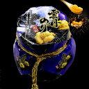 【香典返し 送料無料】雲丹のり ( うにのり ) 佃煮150g(瓶入り)[30] OOISO-UNINORI【のし・包装不可】【挨拶状 仏事 法要 引出物 お返し】