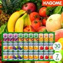 カゴメ フルーツ+野菜飲料ギフト 野菜生活100 野菜ジ
