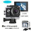 防水 アクションカメラ 1080HD 多機能 コンパクトサイ...