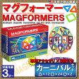 【送料無料】【あす楽】【46ピース】マグフォーマー MAGFORMERS カーニバル セット【並行輸入品】磁石 マグネット ブロック 知育玩具 おもちゃ 63074 CARNIVAL SET