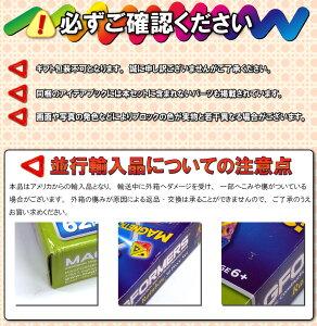 【62ピース】マグフォーマーMAGFORMERSレインボーセット【並行輸入品】磁石ブロック知育玩具