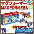 【送料無料】【あす楽】【54ピース】マグフォーマー MAGFORMERS トランスフォーム セット【並行輸入品】磁石 マグネット ブロック 知育玩具 おもちゃ 63089 TRANSFORM SET
