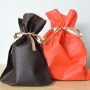※商品とご一緒ご注文をお願いします※ ギフトラッピング袋(有料)