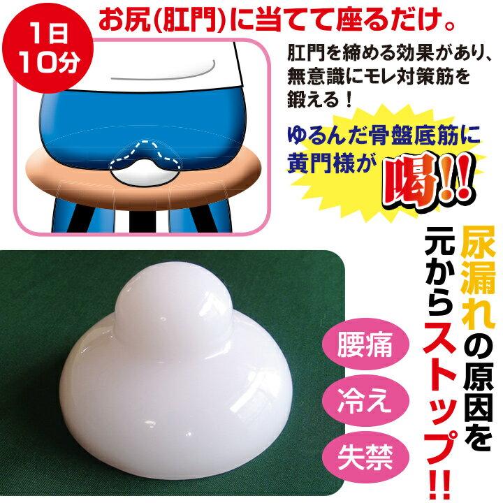 黄門様(こうもんさま) 失禁 尿漏れ 予防グッ...の紹介画像2