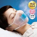 潤いシルクのおやすみ濡れマスク 保湿マスク フェイスマスク おやすみマスク 絹 シルク 防寒 乾燥対策 冷え対策 ピンク【メール便可】