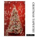 クリスマスツリー タペストリー 日本製 クオリティが段違い。クリスマスタペストリー クリスマス タペストリー インスタ映え グッズ 背景 壁掛け 85×150cm【メール便送料無料】