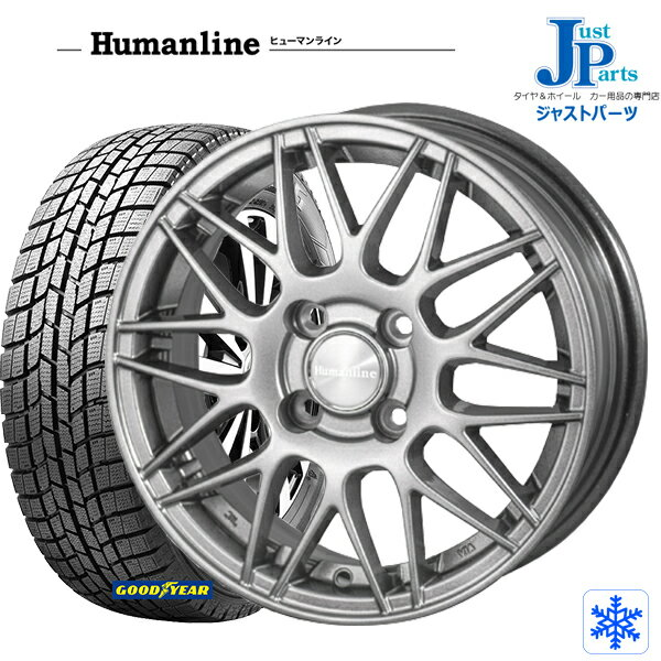 185/60R15 84H ルマン5 シュタイナー ダンロップ フォースド LM5 サマータイヤ SF-V 5.5-15 タイヤホイール4本セット